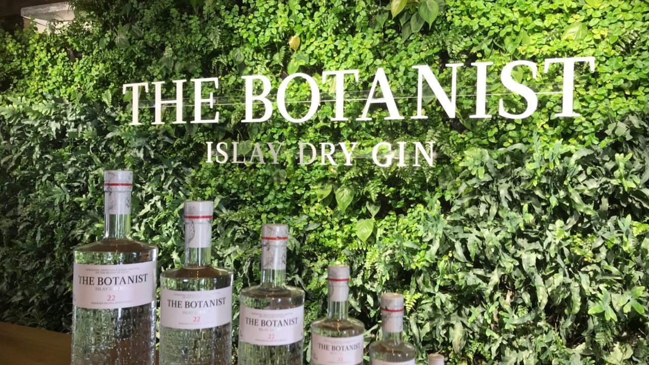 A Living Wall for Bruichladdich Distillery